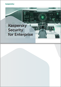 Enterprise Solutions Catalogue