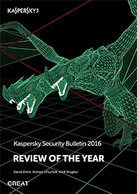 content/en-in/images/repository/smb/kaspersky-security-bulletin-review-of-the-year-2016.png