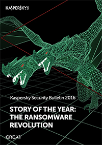 content/en-in/images/repository/smb/kaspersky-story-of-the-year-ransomware-revolution.png